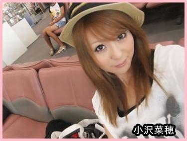 小沢菜穂の画像 p1_6